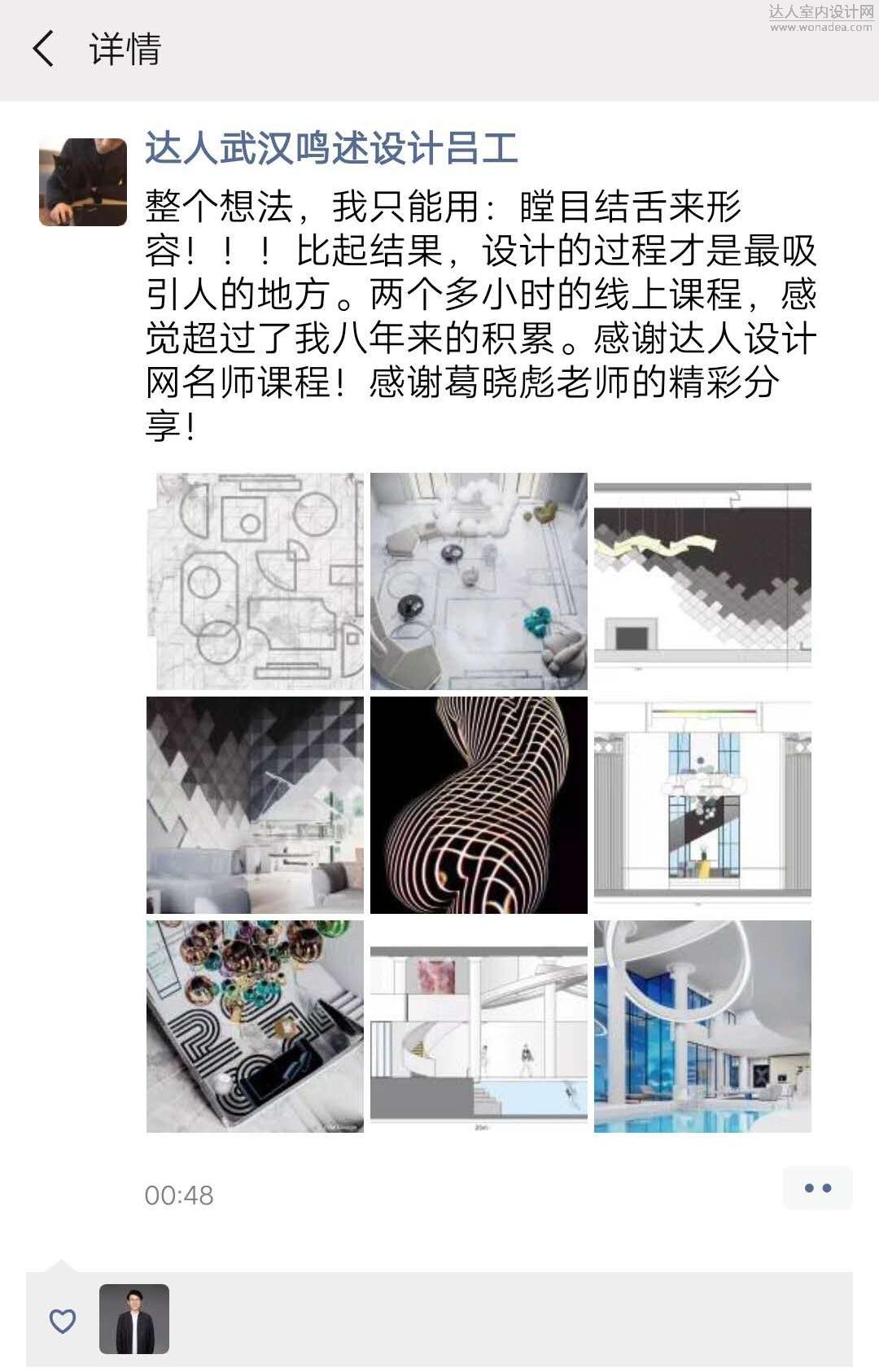 微信图片_20190528220305.jpg