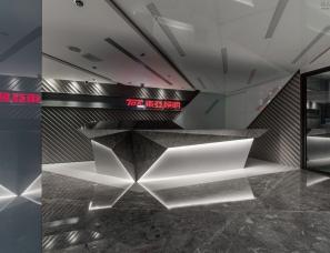 如沐設計-辦公室設計-淬鍊.綻放