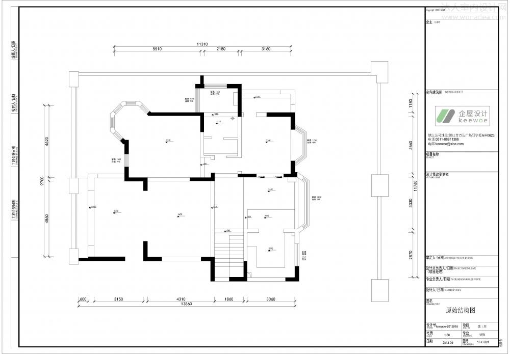 优山美地137#(9.30)-布局1.jpg
