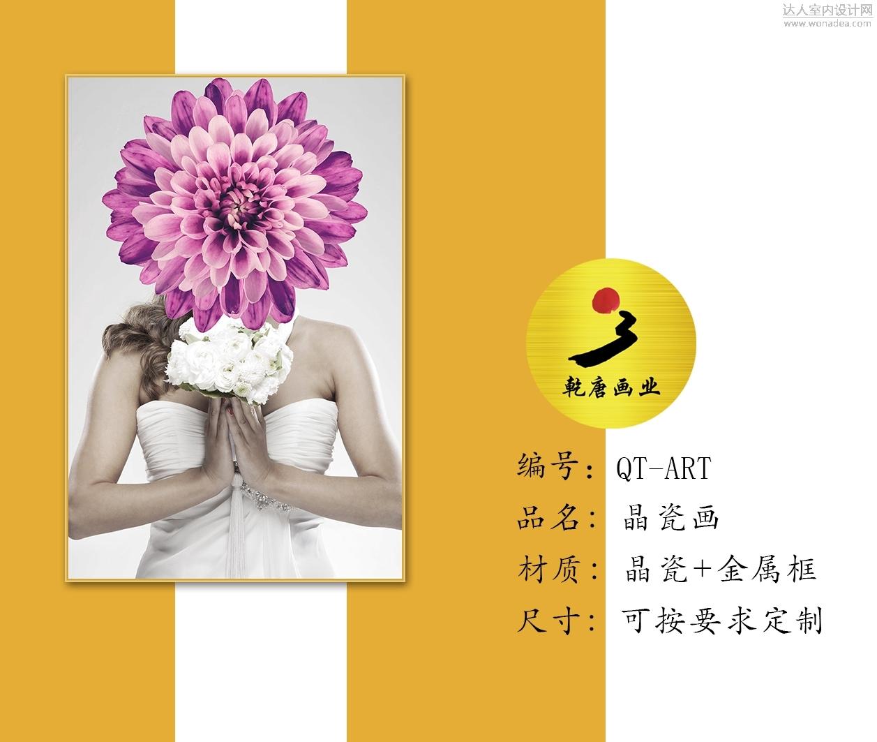 QT-ART-8 (85).jpg