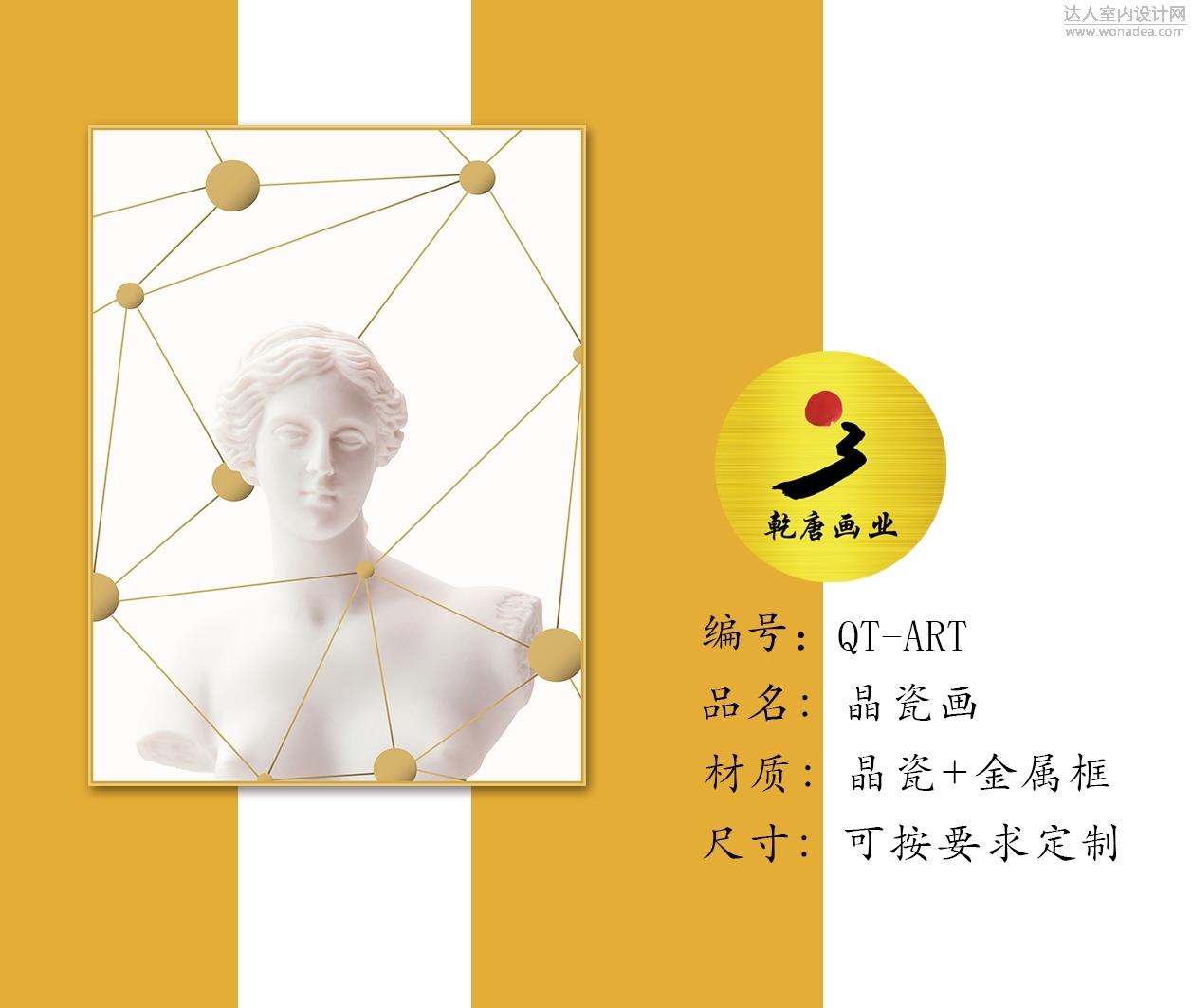 QT-ART-8 (86).jpg