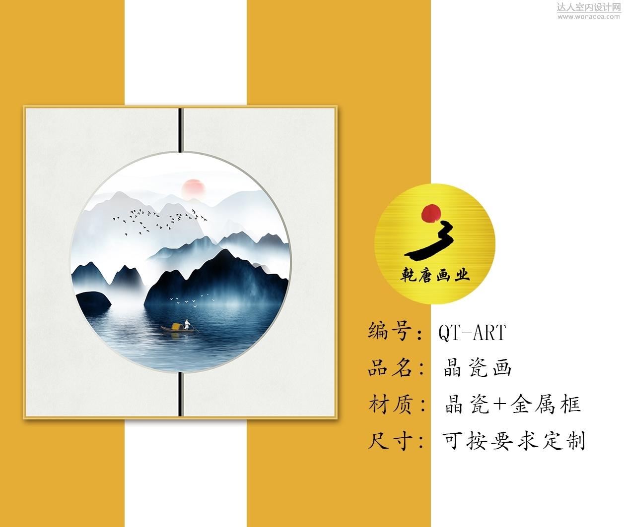 QT-ART-8 (188).jpg