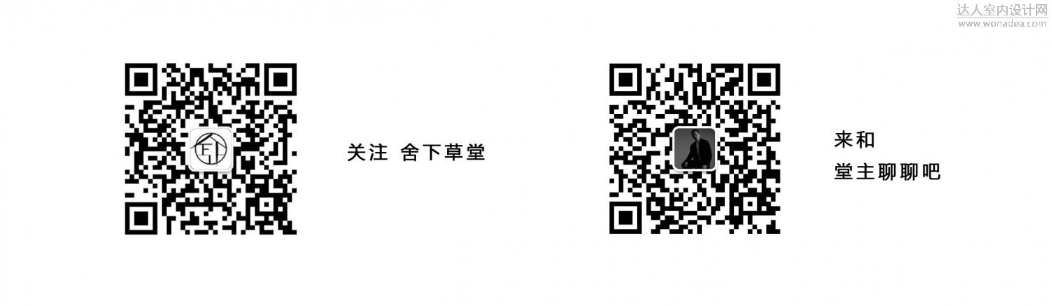 推广公众号微信号.jpg