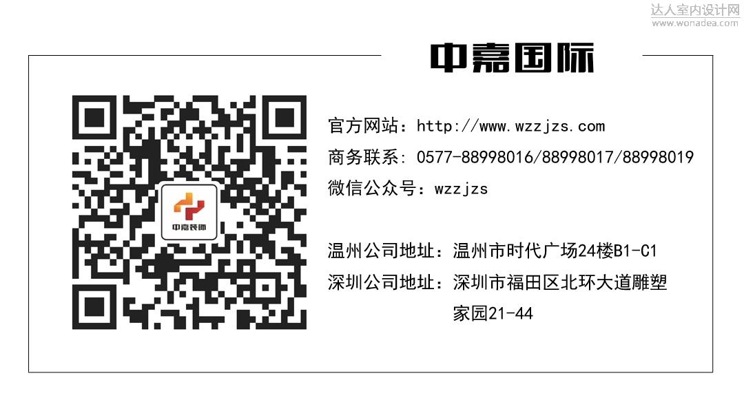 微信公众微信码 拷贝.jpg