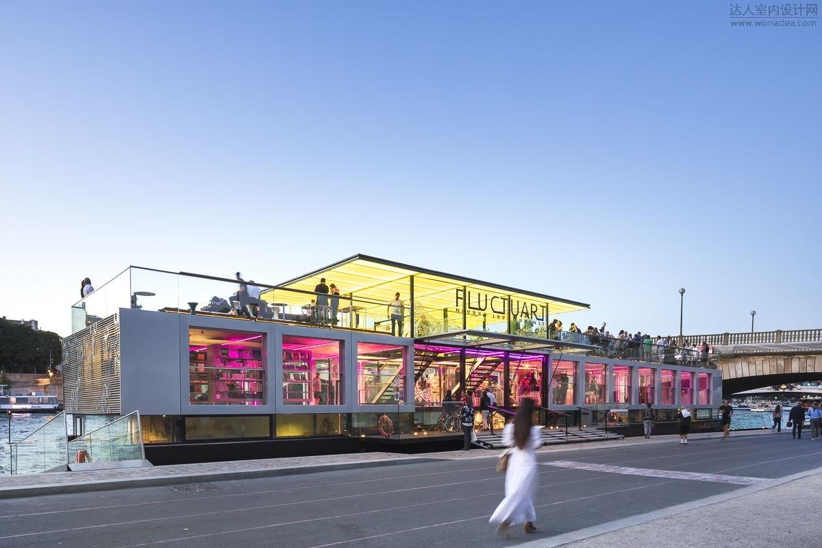 SEINE DESIGN--Fluctuart城市艺术中心
