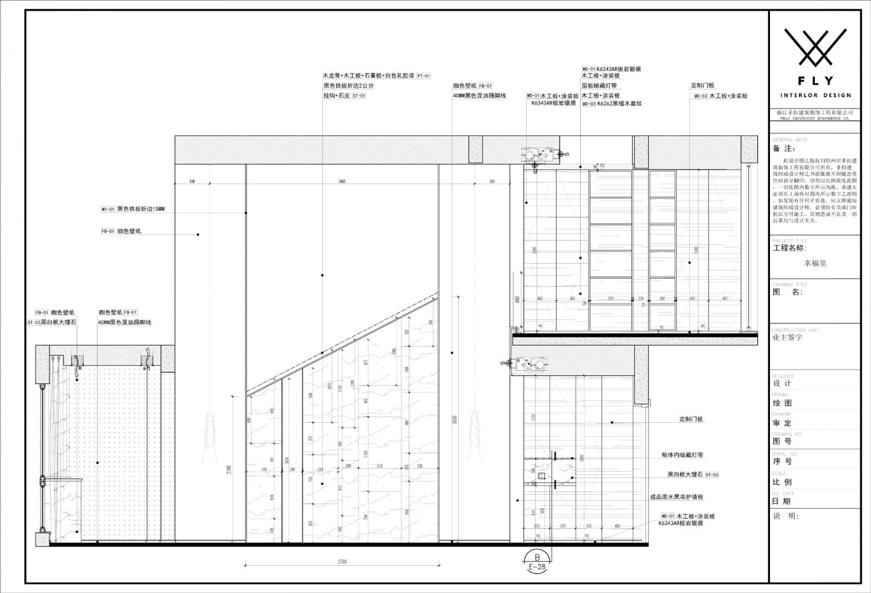 立面图1.jpg