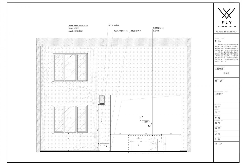 立面图4.jpg