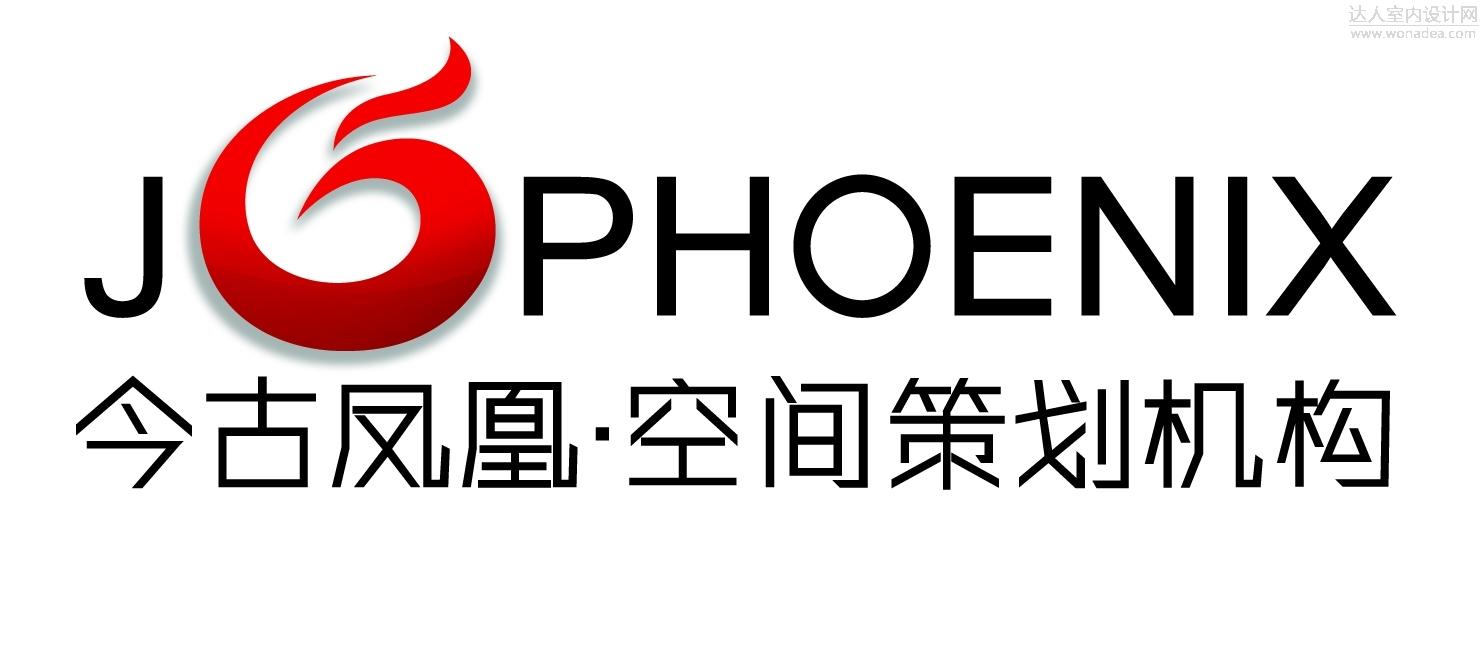 6.设计公司logo.jpg