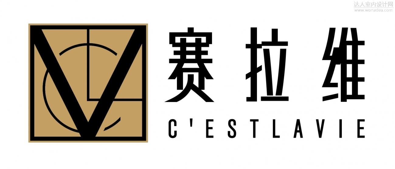 赛拉维设计--旭辉银盛泰·济宁博观锦里售楼处