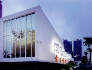 张清平--東方帝國多功能會館-龍的DNA