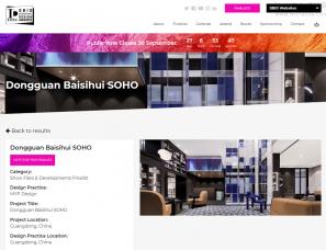 MYP Design | 公寓样板房设计