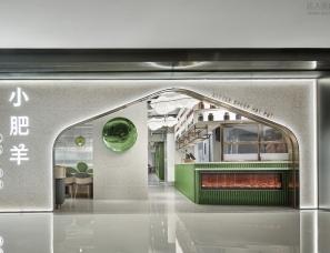【深圳餐饮空间设计】这小肥羊餐厅将草原风光搬到深圳