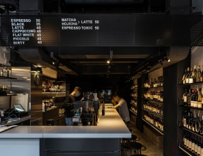 Finorm Studio--Dio咖啡馆
