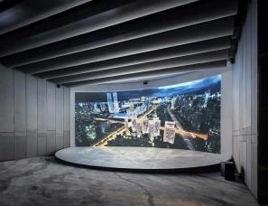 赛拉维设计--杭州旭辉·都会山营销中心