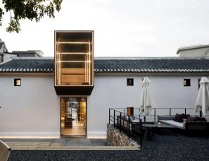 李益中空间设计--深圳梧桐山院