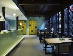 花间堂·周庄季香院酒店 / Dariel Studio