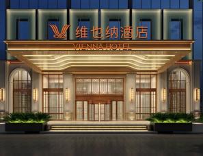5.0版维也纳酒店设计