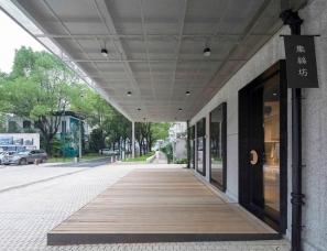 如恩设计--上海品牌集合店 集丝坊