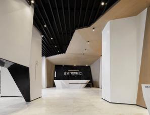 上海C.H.Y.室内设计--成都蓝润天府MIC展示中心