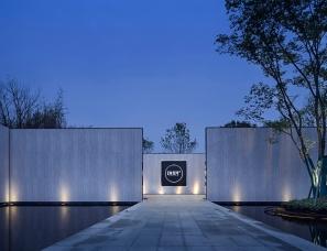 EHOO易虎设计--宜兴海伦湾销售中心
