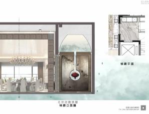 邱德光设计--北京如园顶层设计方案