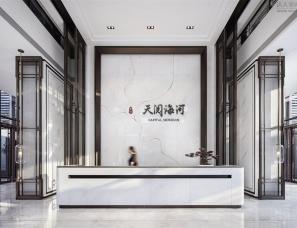 赛拉维设计--天津首创·天阅海河营销中心