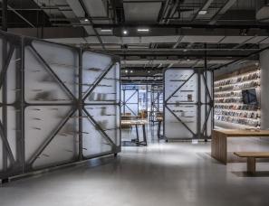 罗宇杰工作室--无目的概念书店