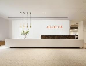 英翔空间设计--深圳JISULIFE几素科技730㎡办公空间