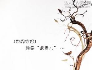 """相濡营造2019""""五岳""""书房系列"""