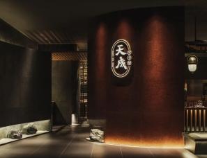 中绘社设计--广州天成川小馆