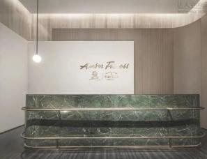 G-ART集艾设计--绿地香港琥珀半岛示范区