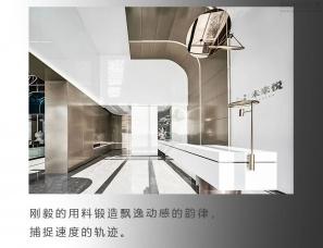 VGC韦高成设计--中梁阳光城 · 未来悦营销中心