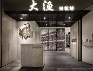 餐饮空间设计【艺鼎新作】一城文化飨宴,致敬东方底蕴
