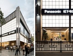 "LDL Design--杭州·""Panasonic Center松下电器""体验式旗舰店"