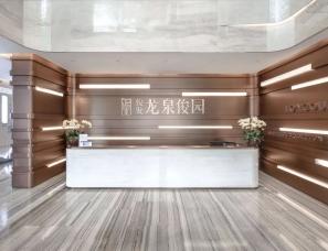 TCDI创思国际--俊发·龙泉俊园售楼部