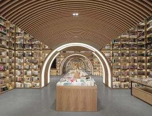 WJID维几设计--上海幸福集荟・谊园400㎡书店