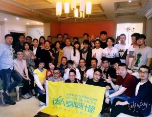 达人网中国行 | 2016年5月20日走访武汉5+设计联盟