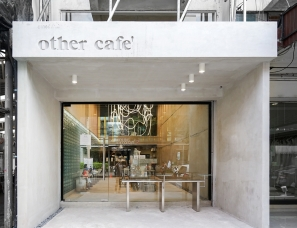Whitespace--Other Cafe