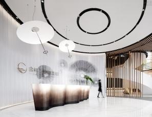 AOD艾地集成设计--武汉金科桃湖美镇售楼处