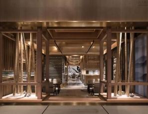 台湾大易国际邱春瑞设计--中海云麓书院
