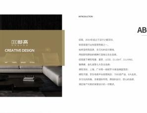 邸高,引领国际家居设计潮流