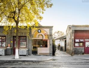 余留地设计--大小咖啡前门店