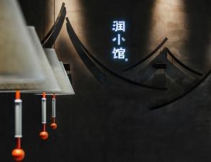 朗昇设计--东莞润小馆椰子鸡餐厅