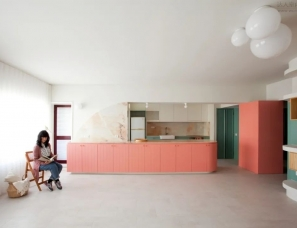 A2OFFICE--CR.IS Apartment