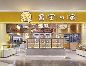 深圳甜品店设计,艺鼎新作:酱宝之家,让故事无处不在