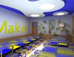 创客空间.创客教室设计案例效果图