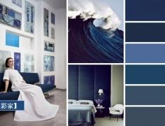 【色彩家】海军蓝—在最美的家居时光里遇到最美的你