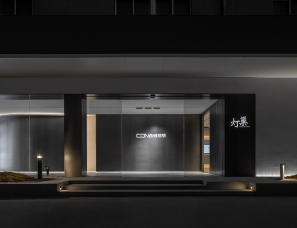 WED中熙设计--西顿照明灯巢灯光展示厅