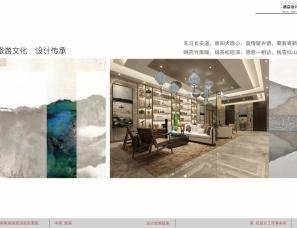 合肥素社设计--淮南焦岗湖旅游度假酒店
