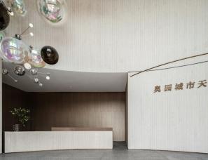 共生形态--广州奥园 · 新塘售楼中心